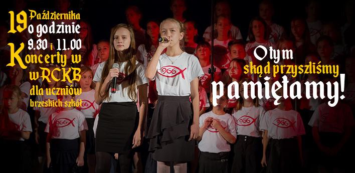 Koncert dla szkół pt. TAK SIĘ RODZIŁA POLSKA - slider 3 z 3