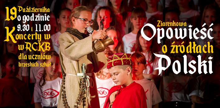 Koncert dla szkół pt. TAK SIĘ RODZIŁA POLSKA - slider 1 z 3
