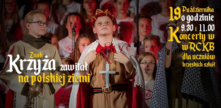 Koncert dla szkół pt. TAK SIĘ RODZIŁA POLSKA - slider 2 z 3